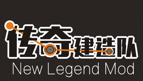 New Legend Mod
