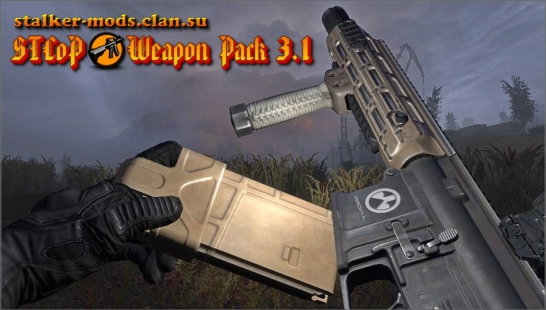 Call Of Pripyat STCoP Weapon Pack  3.1.04 + Addon