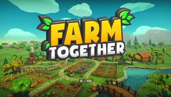 一起玩农场(FarmTogether)Mod ----人物加速