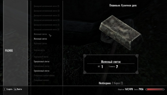 Melting weapons and armor熔化的武器和盔甲