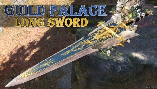 Guild Palace GS for LS(武器)